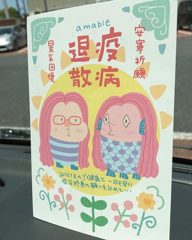 本日も通常営業してます! みなさんからの予約お待ちしております♪ いつもいろいろ学ばさせてもらってお世話になっています、東京の先生からお手紙が届きました️✍️ 気持ちがすごい嬉しいです 今日も頑張ります https://nseitai.com/ 【完全予約制】 【電話番号】080-9542-8357 【営業時間】9:00〜21:00 【定休日】不定休 【住所】〒760-0054香川県高松市常磐町1-9-17 #ギックリ腰 #ぎっくり腰